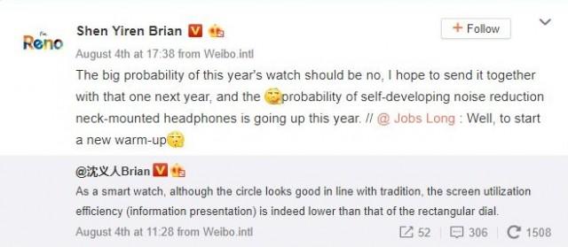 Shirley Yiren post on Weibo