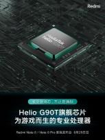 Redmi Note 8 promo posters