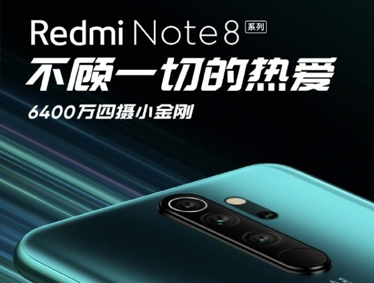 Redmi Note 8 series will pack a Helio G90T chipset