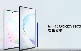 Samsung Galaxy Note10 officially debuts in China, pre-orders now open