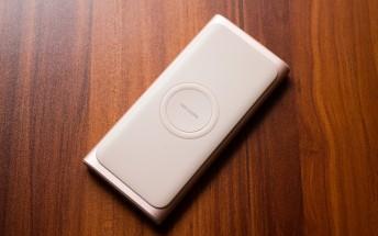Samsung Wireless Powerbank hands-on