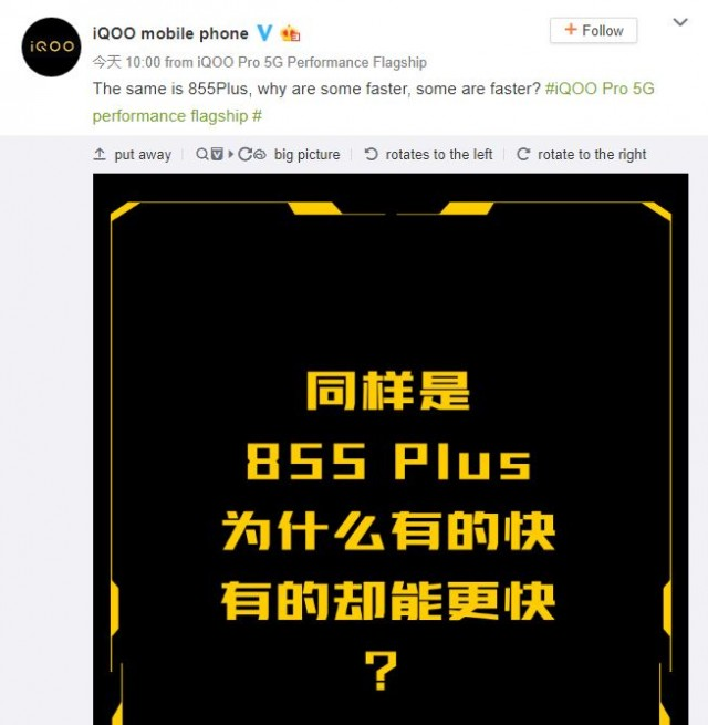 vivo IQOO Pro 5G will ship with Snapdragon 855+ chipset, other key