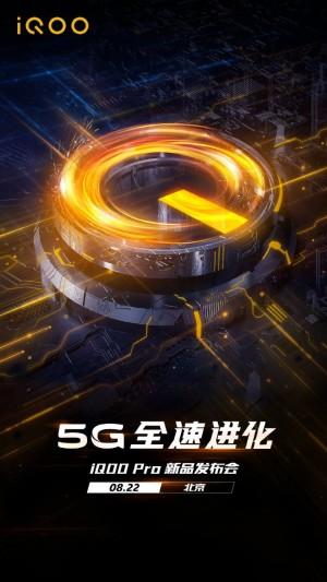 vivo iQOO Pro 5G to arrive officially on August 22