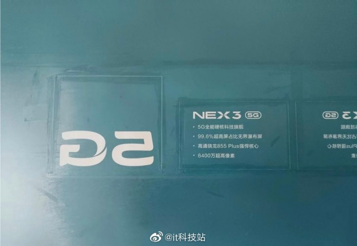 Vivo NEX 3 5G Shown off in Its Entirety in Hands-on Video