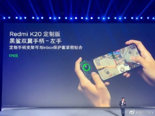 Gamepad announced at Redmi K20 event in China