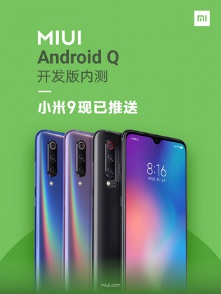Xiaomi Mi 9 and Redmi K20 Pro are up for Android Q Open Beta
