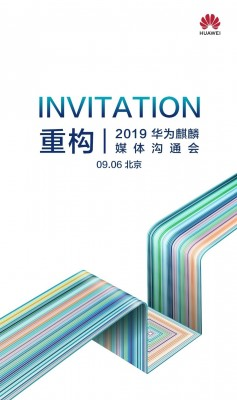 The Kirin 990 will be unveiled simultaneously in Berlin and Beijing on September 6