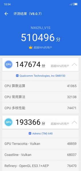 nubia Red Magic 3S AnTuTu scores