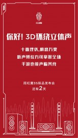 nubia Red Magic 3S confirmed features