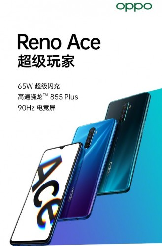Oppo Reno Ace design and key specs revealed through official poster