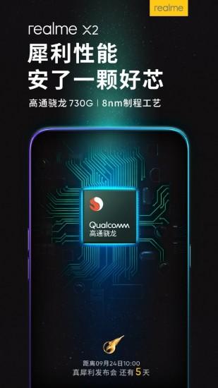 Teaser Realme X2 dengan Qualcomm Snapdragon 730G.