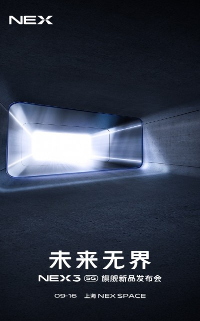 vivo finally revealed the launch date of NEX 3 5G - it is September 16