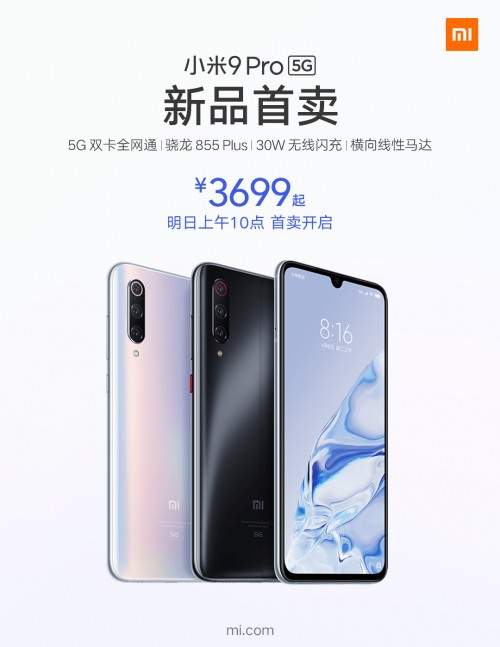 Xiaomi Mi 9 Pro 5G sells out instantly at Chinese launch