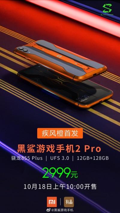 Black Shark 2 Pro now available in Orange Blast colorway