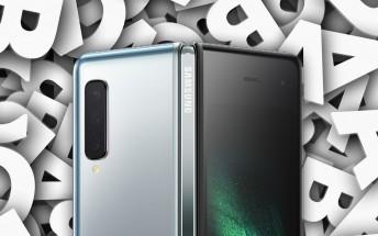 User reports Samsung logo is peeling off the Galaxy Fold's hinge