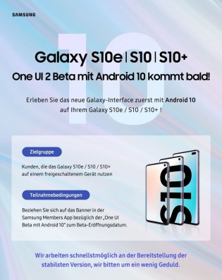 Android 10 with One UI 2 is coming to the Galaxy S10 phones