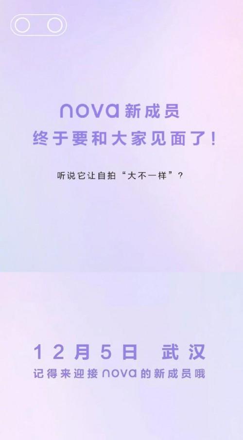 Huawei nova 6 5G invite