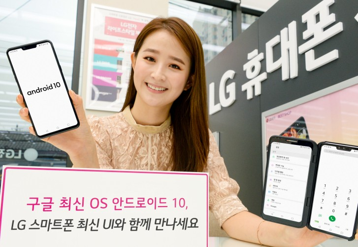 LG V20 gets Android 9 Pie in Korea, more devices to receive the update in the coming months
