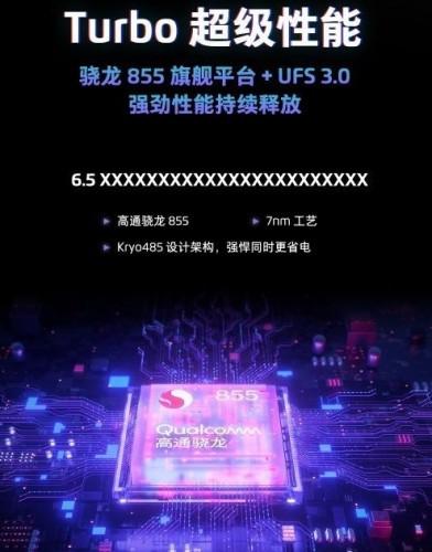 Meizu 16T specs leak ahead of launch