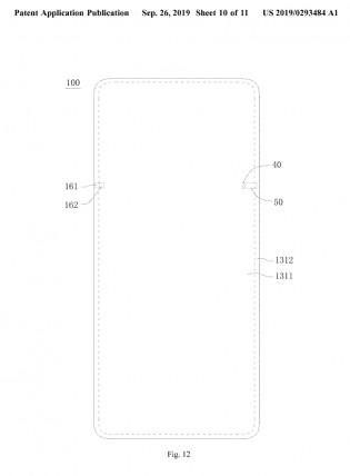 Patent diagrams