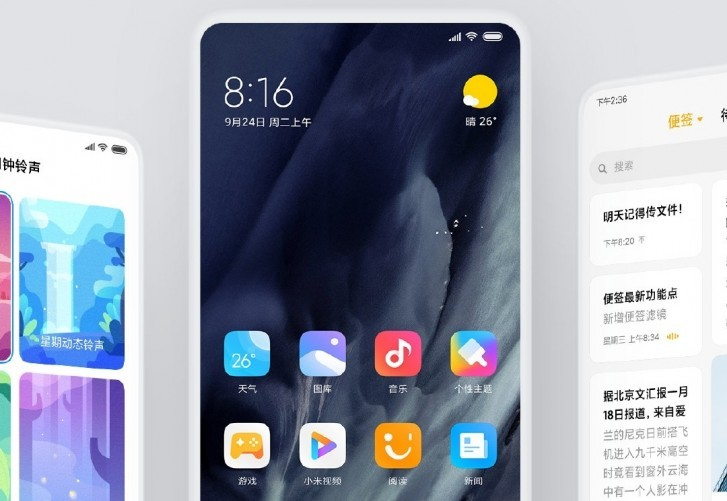 Redmi 7, Note 7/7Pro and K20 get MIUI 11 stable build in China