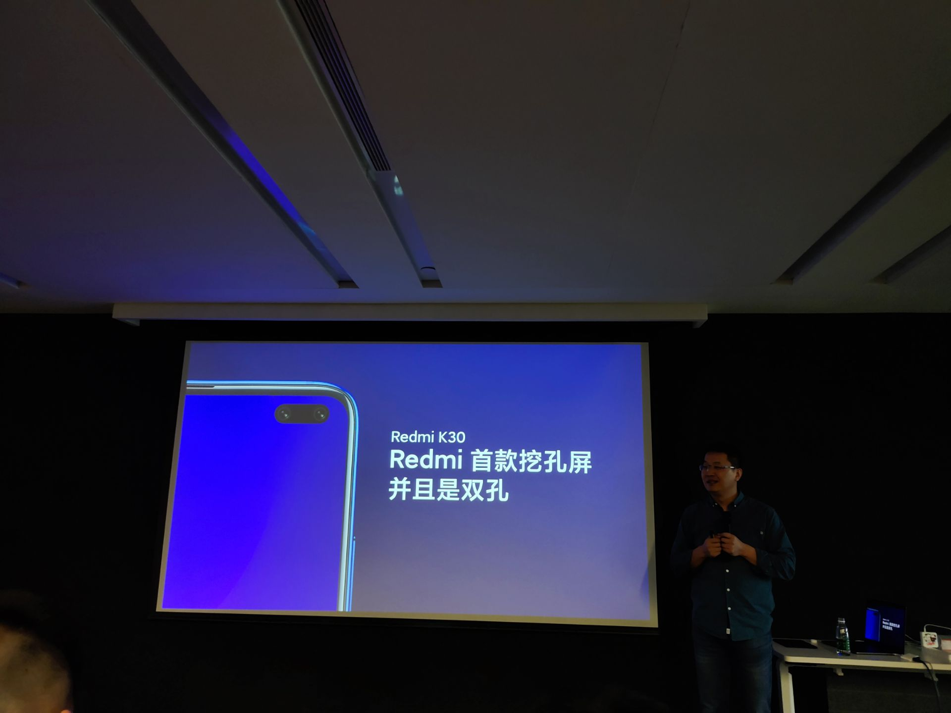 Redmi K30 will bring 5G connectivity and punch hole display