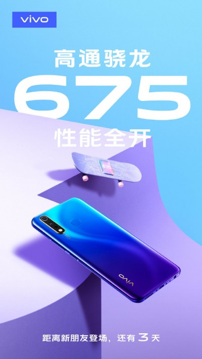 Upcoming vivo U3 teased, will debut on October 21