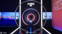 vivo X30 launch venue