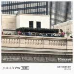 Mi CC9 Pro zoom: 10x