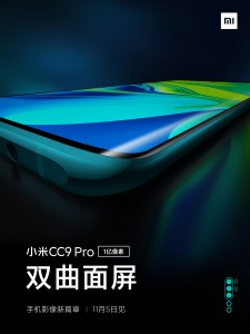 Mi CC9 Pro teaser image - check out the curved screen