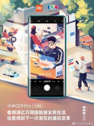 Xiaomi Mi CC9 Pro posters