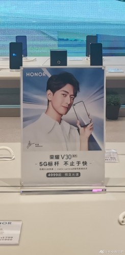 Honor V30 confirmed to ship with Kirin 990 SoC, price surfaces