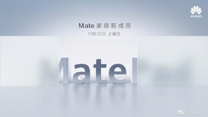 Huawei MatePad Pro to be unveiled on November 25