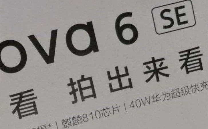 Huawei nova 6 SE tipped to come alongside nova 6 5G next week