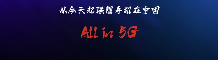 Lenovo releases Z6 Pro 5G variant in dark blue finish
