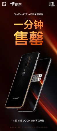 OnePlus 7T Pro McLaren Edition sold out