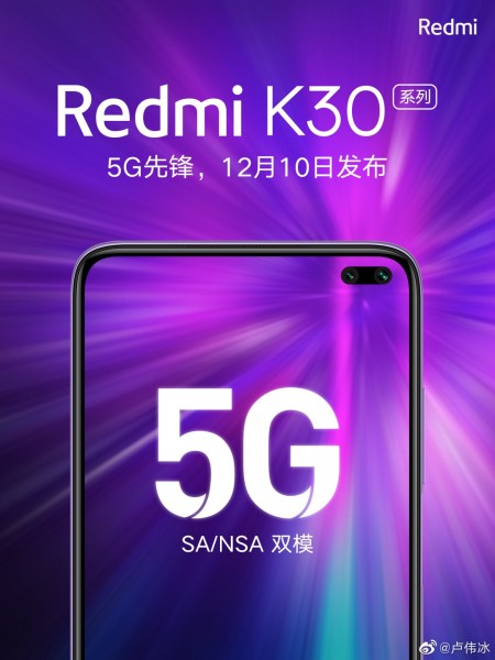 Redmi K30 with 5G support and punch hole display is coming on December 10