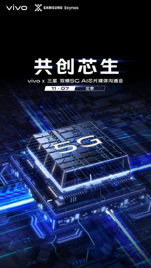vivo and Samsung to host a 5G event tomorrow, vivo X30 expected to appear