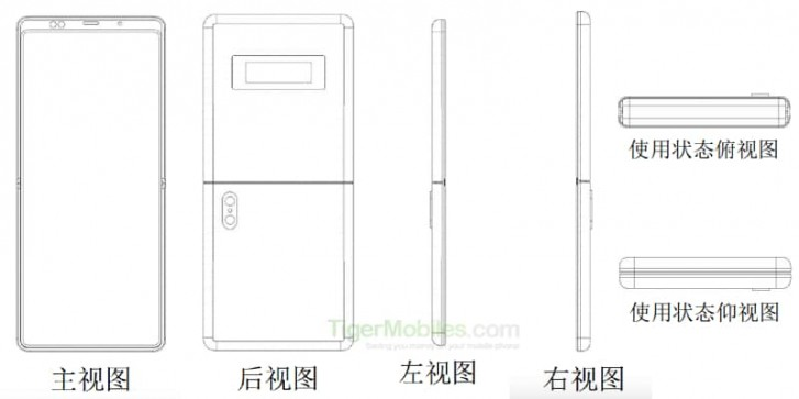 Patent designs for the Xiaomi's clamshell foldable phone appear