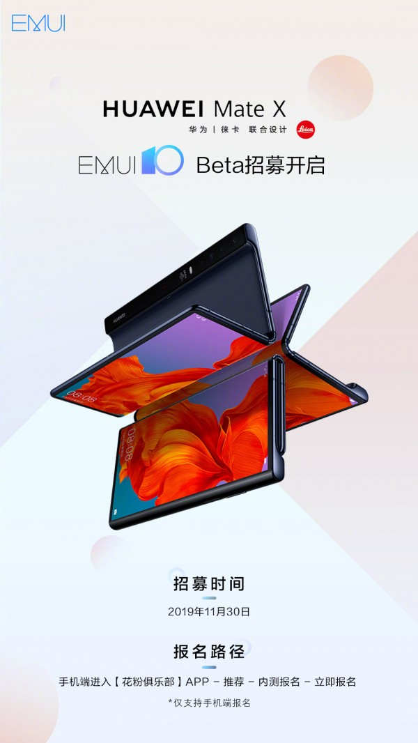 Huawei starts Mate X EMUI 10 beta program