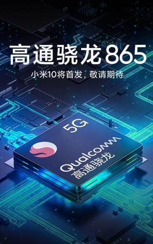 Xiaomi announcement