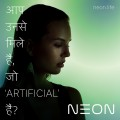 Neon will offer multilingual experience