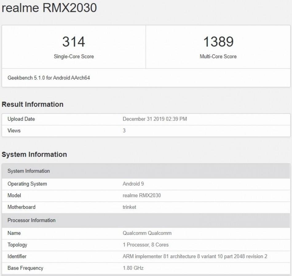 روکیدا | پایگاه داده گیکبنچ مشخصات گوشی ریلمی 5i را تأیید میکند |