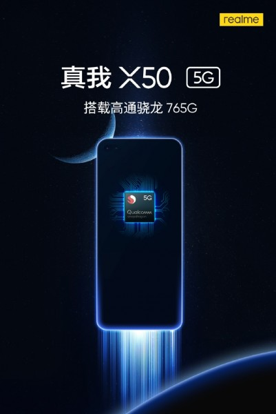 Realme X50 5G will be powered by the Snapdragon 765G SoC
