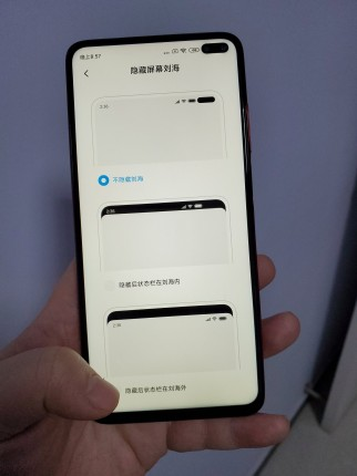 Redmi K30 dual punch hole display