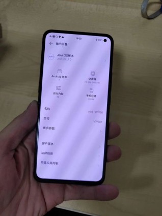 vivo X30 in hand images