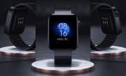 Xiaomi Mi Watch Premium Edition postponed until February 2020