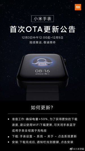Xiaomi Mi Watch's first update introduces support for iOS