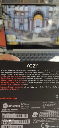 Motorola Razr retail box
