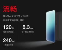 OnePlus 120Hz OLED display details